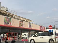 スーパー三和相武台店