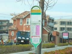 「北やぶ入口」バス停留所