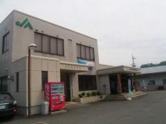 JA北びわこ高時支店