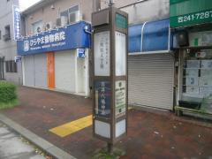 「上筒井4丁目」バス停留所