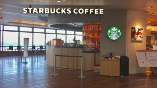 スターバックスコーヒー海ほたるパーキングエリア店