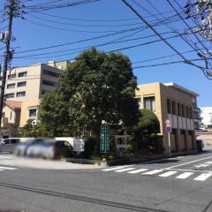 松浦診療所