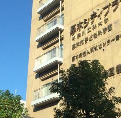神奈川工科大学厚木市子ども科学館