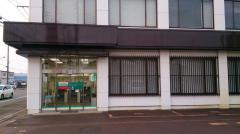 北越銀行長岡北支店
