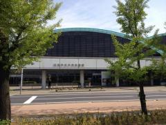 姫路市立中央体育館