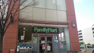 ファミリーマート和歌山ロイネット店