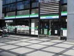 ファミリーマート丸の内駅北店