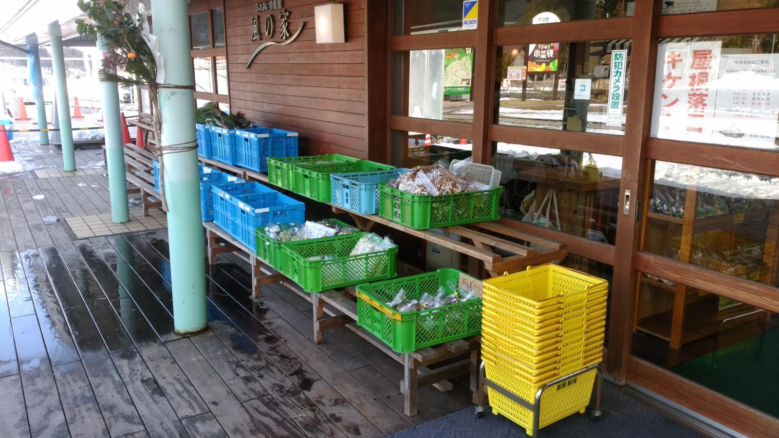 野菜の販売