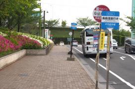 「なばなの里」バス停留所