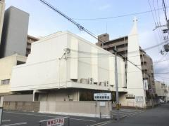 姫路福音教会