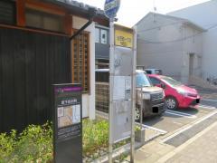 「出石町1」バス停留所