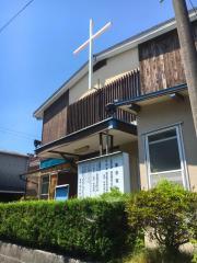 日本キリスト教団 富士教会