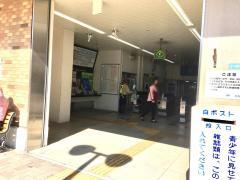 甲子園口駅