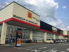 ゲンキー高山三福寺店