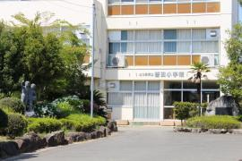 誉田小学校