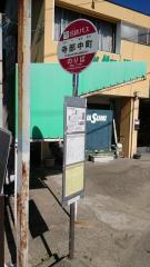 「寺部中町」バス停留所