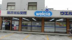 ウエルシア江戸川葛西店