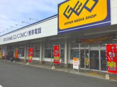 ゲオ福岡和白丘店