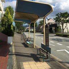 「北六甲台センター前」バス停留所