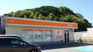 野上郵便局