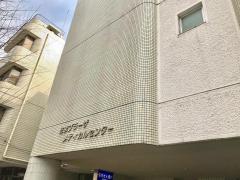飯田薬局たまプラーザ店