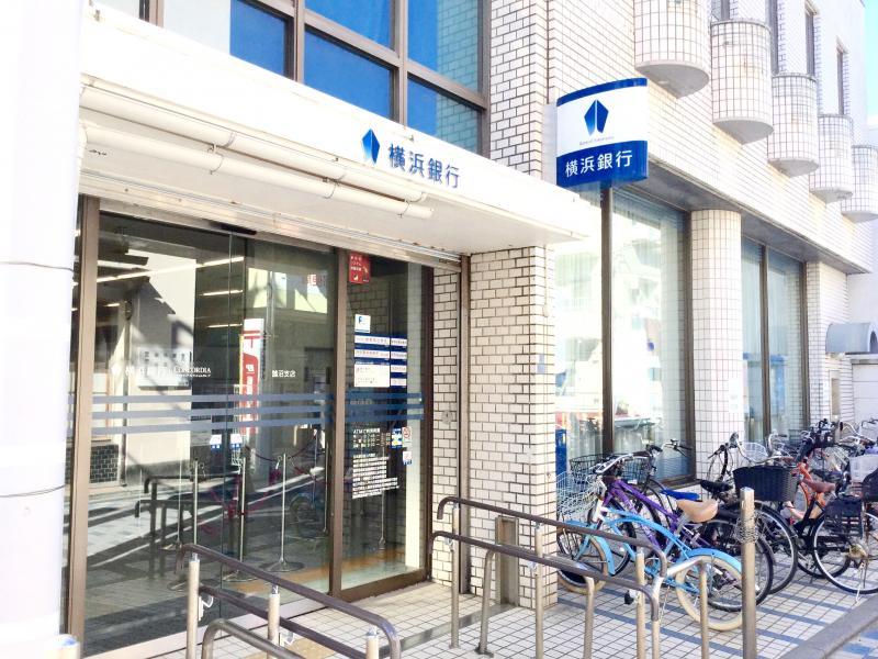横浜銀行鵠沼支店