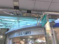 スルガ銀行静岡支店