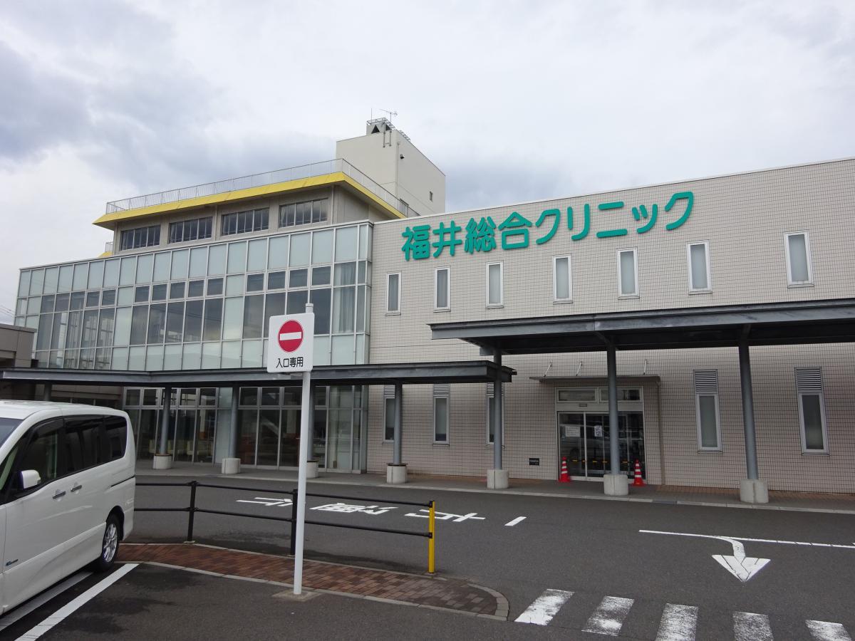 新田塚ハウス(福井市)周辺施設...