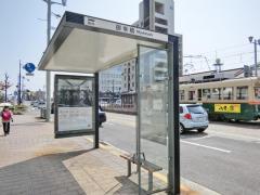 「御幸橋」バス停留所