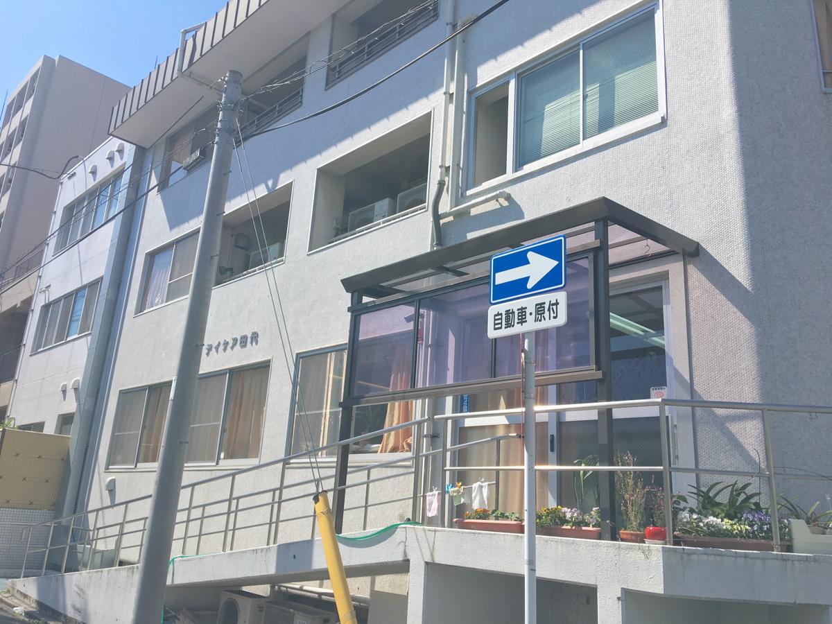 加藤病院 愛知県名古屋市千種区
