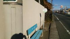 「工業団地入口」バス停留所