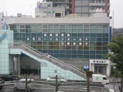 横浜銀行相模原駅前支店