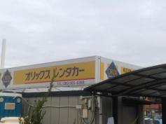 オリックスレンタカー松山空港店
