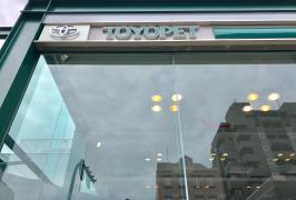 神戸トヨペット芦屋店