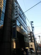 橋本総業株式会社