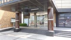 吉野川市山川庁舎