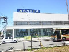 横浜信用金庫大和支店