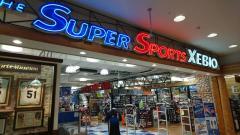 スーパースポーツゼビオアリオ蘇我店