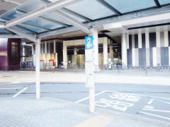 水戸駅南口駅