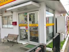 オリックスレンタカー小田急相模原店