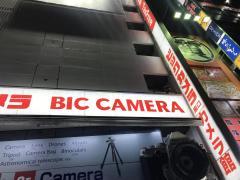 ビックカメラ池袋東口カメラ館