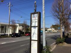 「公園通り北」バス停留所