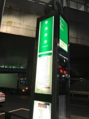 「新橋駅前」バス停留所