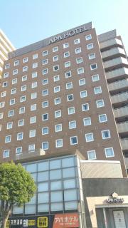 アパホテル千葉八千代緑が丘