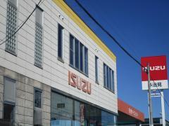 いすゞ自動車東海多治見支店