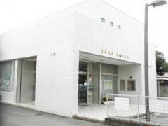 群馬銀行千代田支店
