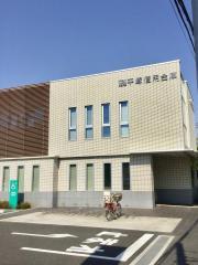 平塚信用金庫金目支店