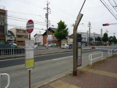 「稲葉地本通」バス停留所