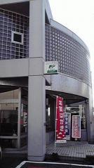 諸富郵便局