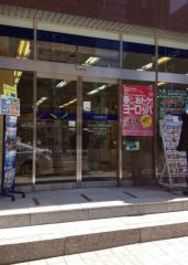日本旅行 旅プラザ時計台店